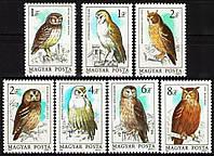 Угорщина 1984 птиці - сови - MNH XF