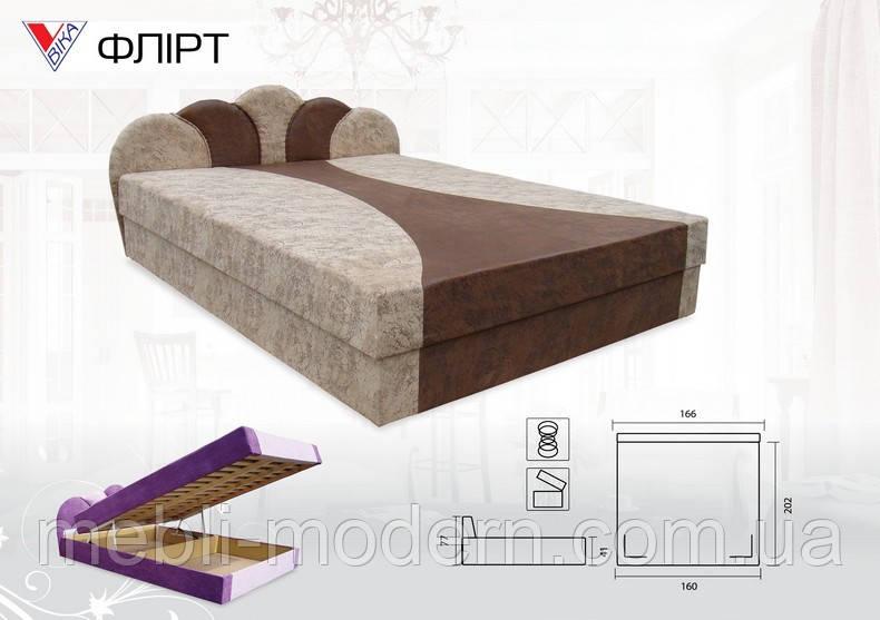 Ліжко Флірт