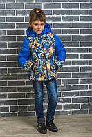 Куртка для девочки зимняя электрик, фото 1