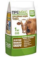 """Премикс """"Чудо"""" 1% Коровы дойные 1кг ― O.L.KAR"""