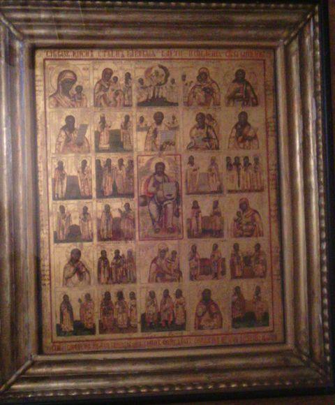 Икона Лечебник XIX век Россия