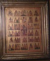 Икона Лечебник  19 век  Россия