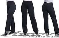 Женские брюки №735-148 большие размеры