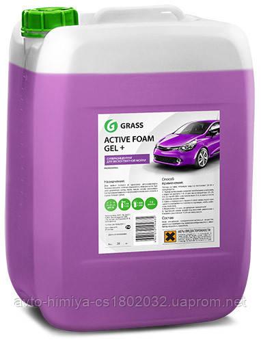 GRASS Авто шампунь для безконтактной мойки авто Active Foam Gel Plus 24 kg.