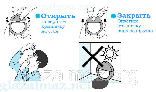 Инструкция применения японских капель для глаз