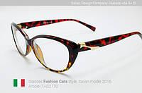 Женские очки для зрения с диоптриями -2,0 или +1,5, фото 1