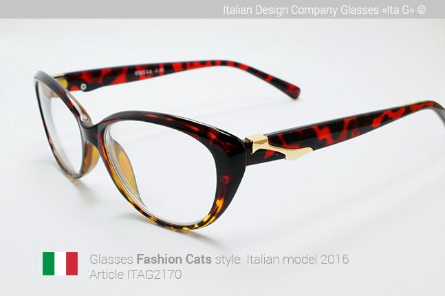 Женские очки для зрения с диоптриями -2,0 или +1,5