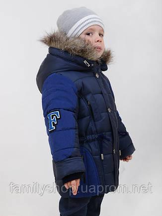 Теплая зимняя куртка на мальчика Олесь, фото 2