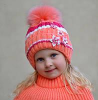 Зимняя шапка для девочки Букет Арктик, балабон из песца (ОГ 52-56)