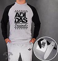 Спортивный костюм адидас ориджинал, реглан серые штаны и серое туловище, черные рукава, ф3708