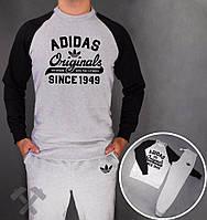 Спортивный костюм адидас ориджинал, реглан, серое туловище и штаны, черные рукава, ф3706