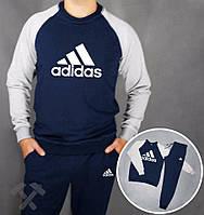Спортивный костюм серые рукава, синие штаны и туловище, белый принт, ф3724