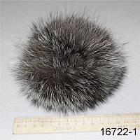 Меховые помпоны из чернобурки (13-15см)