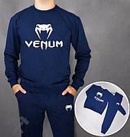 Костюм повседневный, синий Венум, Venum  ф3748