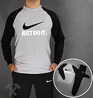 Спортивный костюм найк джаст ду ит, серое туловище, черные рукава и штаны, ф3778