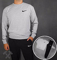 Спортивный костюм Nike, серый верх, черный низ, маленькое лого, ф3780