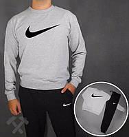 Спортивный костюм Nike, серая кофта, черные штаны, ф3781