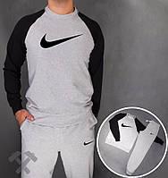 Спортивный костюм найк серое туловище и серые штаны, черные рукава, ф3795