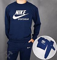 Спортивный костюм найк, турецкий, белый принт, синий цвет, ф768