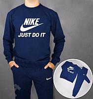 Спортивный костюм найк, синий цвет, белый принт, ф3807