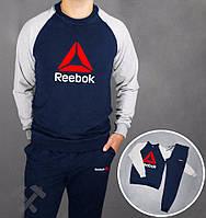 Спортивный костюм Reebok синие штаны и туловище, серые рукава ф3879