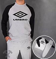 Спортивный костюм Umbro, серый с черными рукавами, ф3895