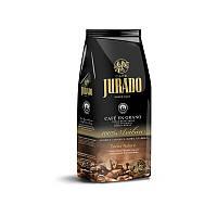 Кофе в зернах JURADO  натуральный 100% Арабика