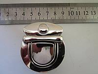 Замок клавишный, для портфеля 46 х 49 мм никель, фото 1