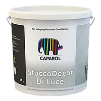 Шпатлевочная масса Stuccodecor Di Luce Caparol (Венецианка)
