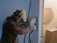 Расширить проем без пыли (063) 112 32 32