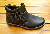 Ботинки зимние для подростка р 39-25,5см