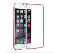 "3D Metall защитное стекло для iPhone 7 / iPhone 8 4.7"" - Rose Gold, фото 1"