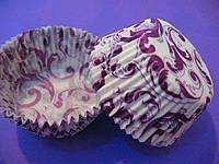 Тарталетки (капсулы) бумажные для кексов, капкейков Фиолетовый завиток