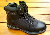 Ботинки зимние для подростка р 41-26,5см