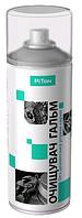 Piton очиститель для тормозных систем, дисков, колодок,  400 мл