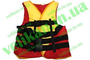 Жилет спасательный UR PL-3548-30-50 нейлон, ремни