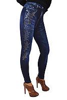Женские бесшовные лосины под джинс МАХРА р.46-50 (A431)