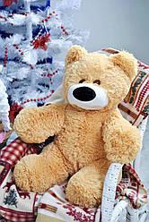 Мягкая игрушка: Плюшевый медведь Бубулик, 55 см, Медовый