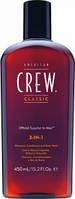 American Crew Средство по уходу за волосами и телом / Shampoo, conditioner and body wash, 450 ml
