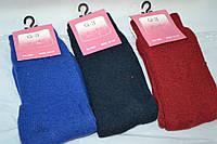 Носки женские NV теплые 3 шт! размер 35-38