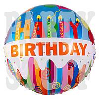 Воздушный фольгированный шар Happy Birthday, 45 см
