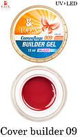 Камуфлирующий гель F.O.X Cover (camouflage) builder gel UV+LED 009, 15 мл