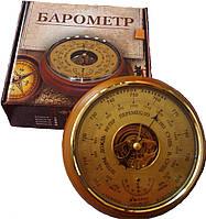 Барометр с термометром Утес БТКСН-8(шлифованное золото )