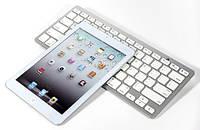 Bluetooth клавиатура для планшетов, смартфонов и пк AT-3950, фото 1