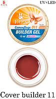Камуфлирующий гель F.O.X Cover (camouflage) builder gel UV+LED 011, 15 мл