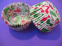 Тарталетки (капсулы) бумажные для кексов, капкейков Дамский набор