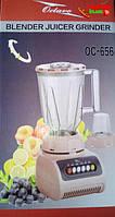 БЛЕНДЕР НАСТОЛЬНЫЙ OCTAVO OC-656 , миксеры, блендеры, кофемолки, товары для кухни