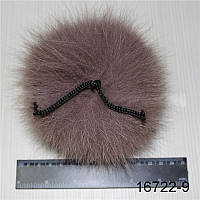 Меховые бубоны (помпоны) из песца (13-15см)