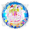 Фольгированный шарик Happy Birthday, синий 44 см