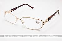 Очки для зрения с диоптриями (+) в металлической оправе